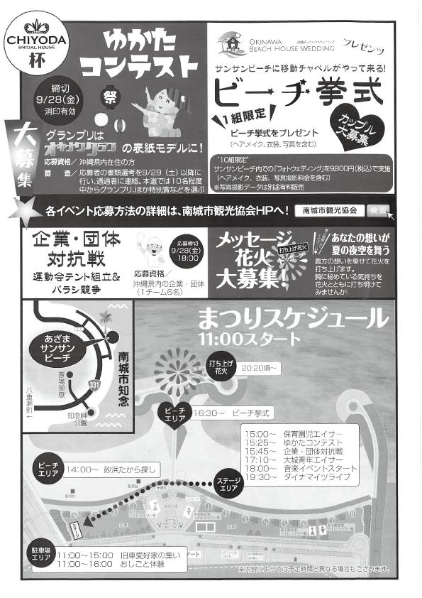 fb_azama_furi_02