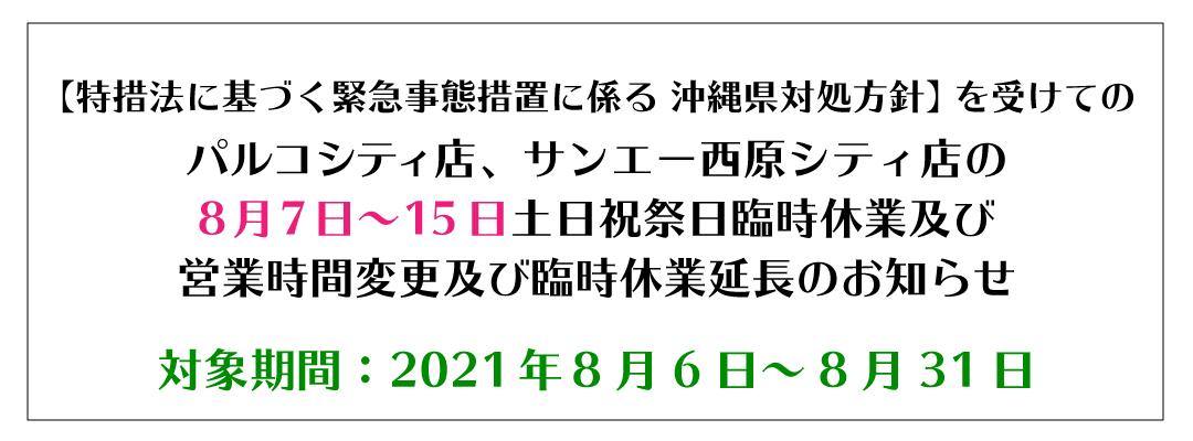 BE9B16DC-3BB5-4592-B35A-E49B7CDD4F53